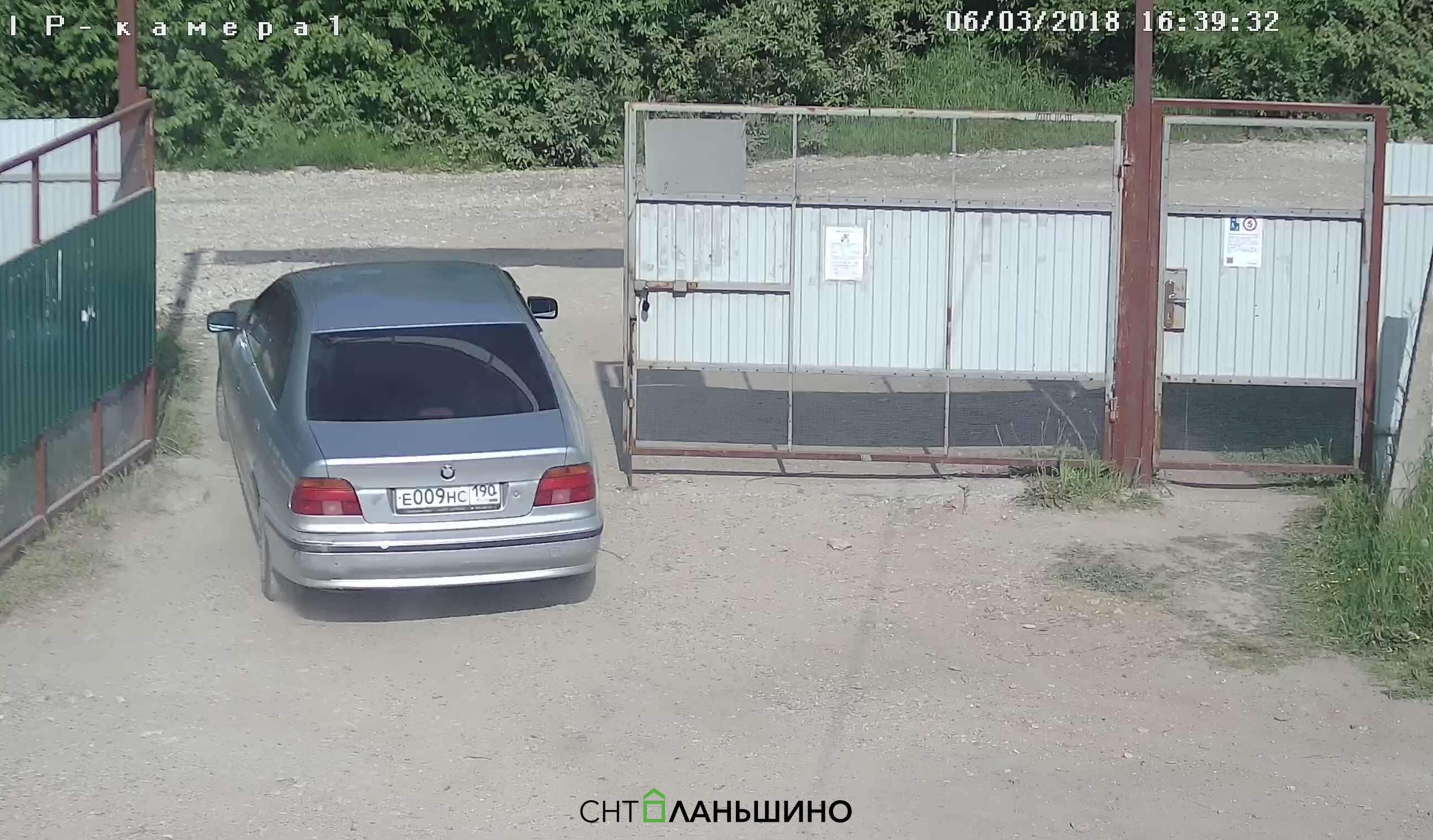 E009HC190
