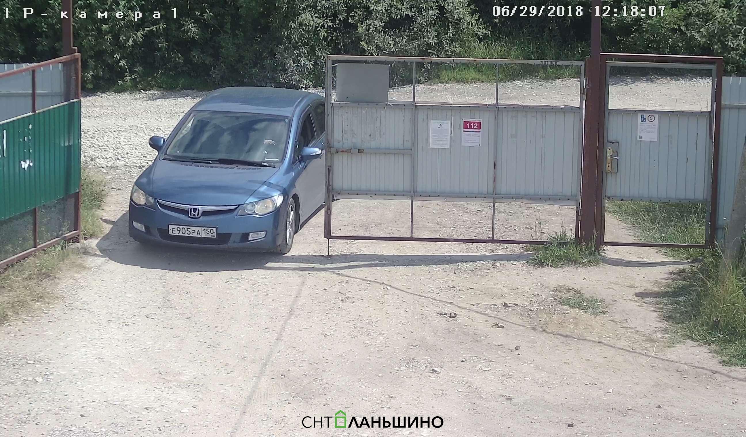 E905PA150