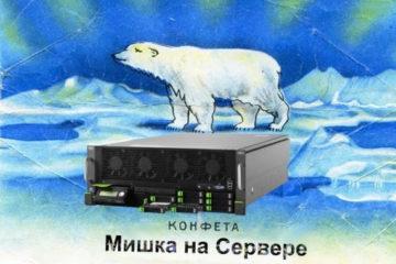 Переезд на новый сервер