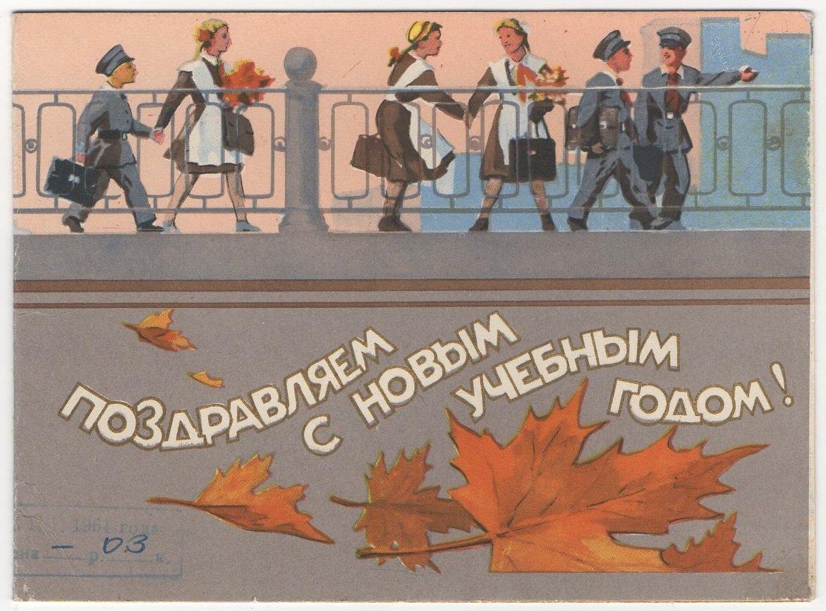 открытки царской россии с началом учебного года сценический имидж грубый