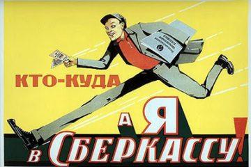 """Инструкция по оплате взносов для СНТ """"Ланьшино"""""""